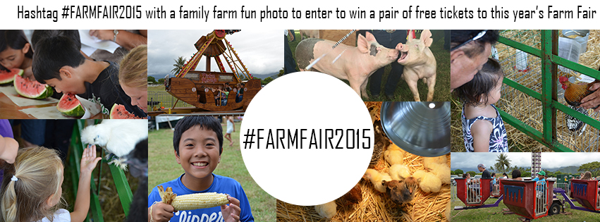 Hawaii State Farm Fair