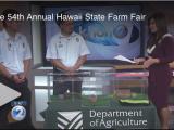 KHON2: The 54th Annual Hawaii State Farm Fair